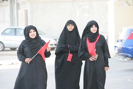 صورة بنات البحرين , تفوق بنات البحرين