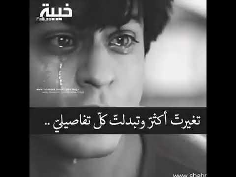 صور صور واتس حزينه , صور معبرة جدا عن الحزن