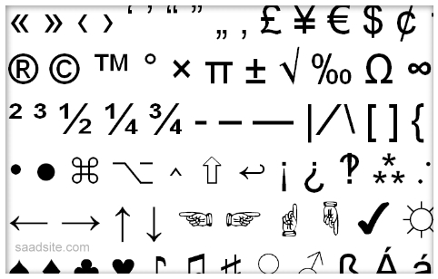صورة رموز وزخارف , لا تبحث عن افضل من هذه الرموز والزخارف 5795 5