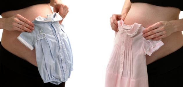 صورة شكل بطن الحامل ببنت او ولد بالصور , بطن الحامل تختلف وفقا لنوع الجنين