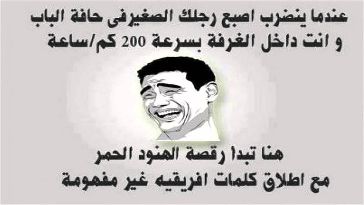 صورة صور مضحكة فيس بوك , صور طريفة ومتنوعة فيس بوك
