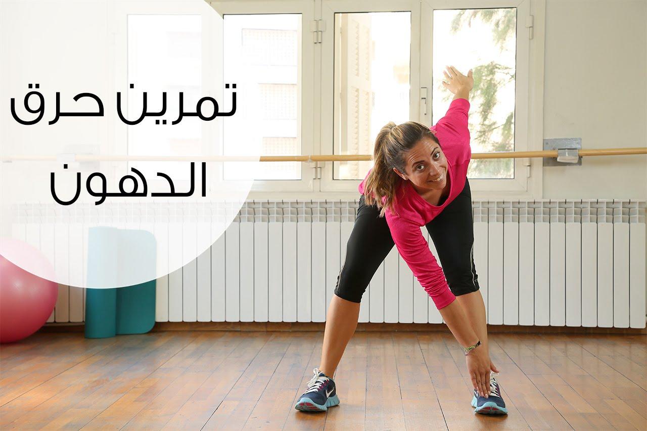 صورة تمارين رياضية , اهم التمارين الرياضية