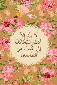 خلفيات اسلامية للموبايل , اجمل الدينيه الاسلاميه للجوال