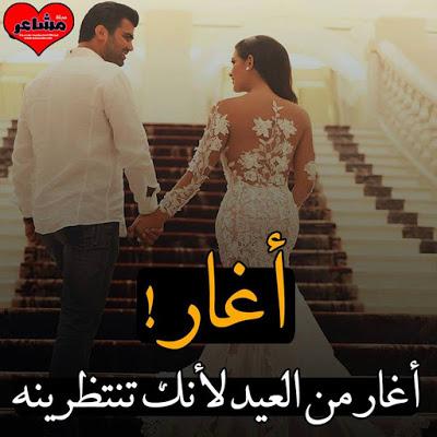 بالصور بوستات رومانسية , اجمل بوستات الحب الرومانسيه 5260 3