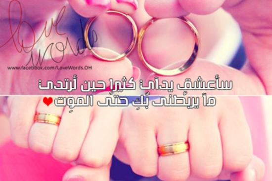 بالصور بوستات رومانسية , اجمل بوستات الحب الرومانسيه 5260