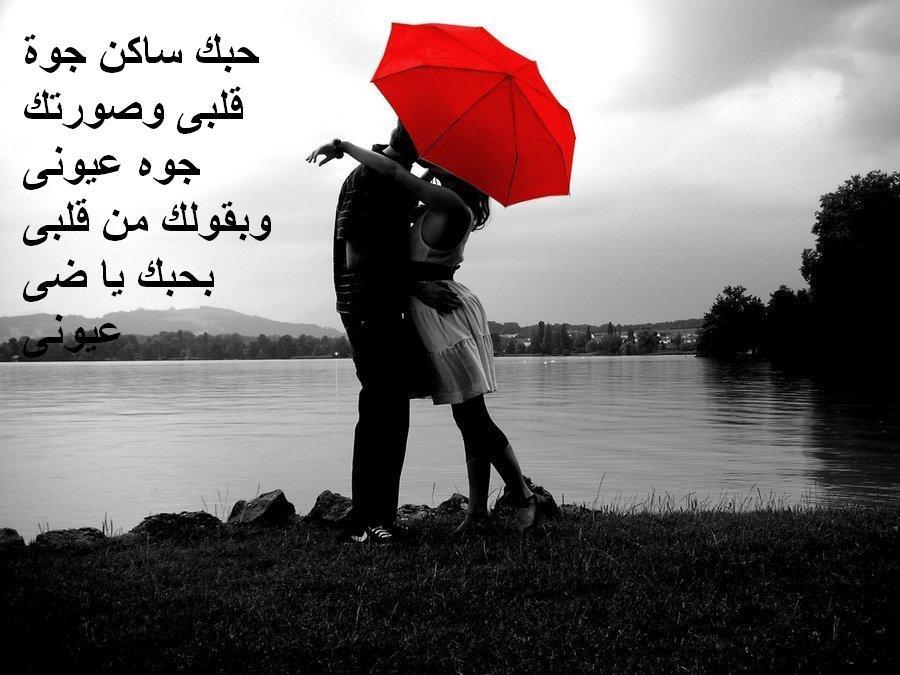 صورة احلى كلام للحبيب , اجمل واروع كلام حب