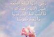 صور صور ليله الجمعه , خلفيات اسلاميه عن يوم الجمعه