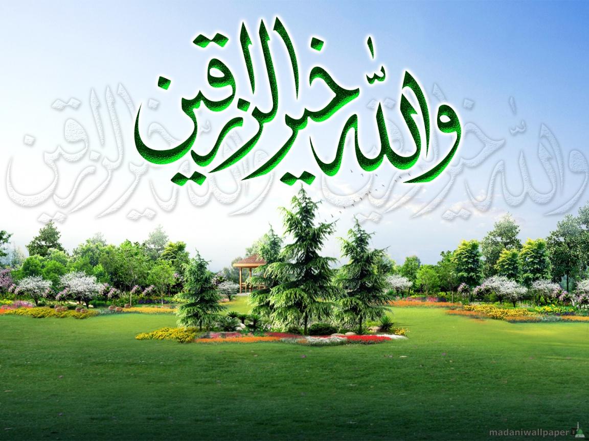 صورة خلفيات اسلامية رائعة , اجمل صور الخلفيات الاسلاميه