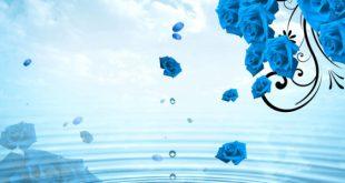 صوره خلفية زرقاء , حلفيات زرقاء مختلفه