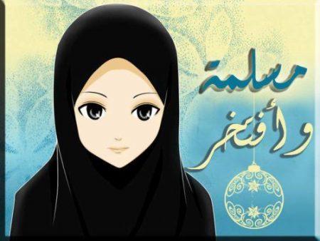 صورة حجاب المراة , لماذا فرض الاسلام الحجاب علي المراه المسلمه