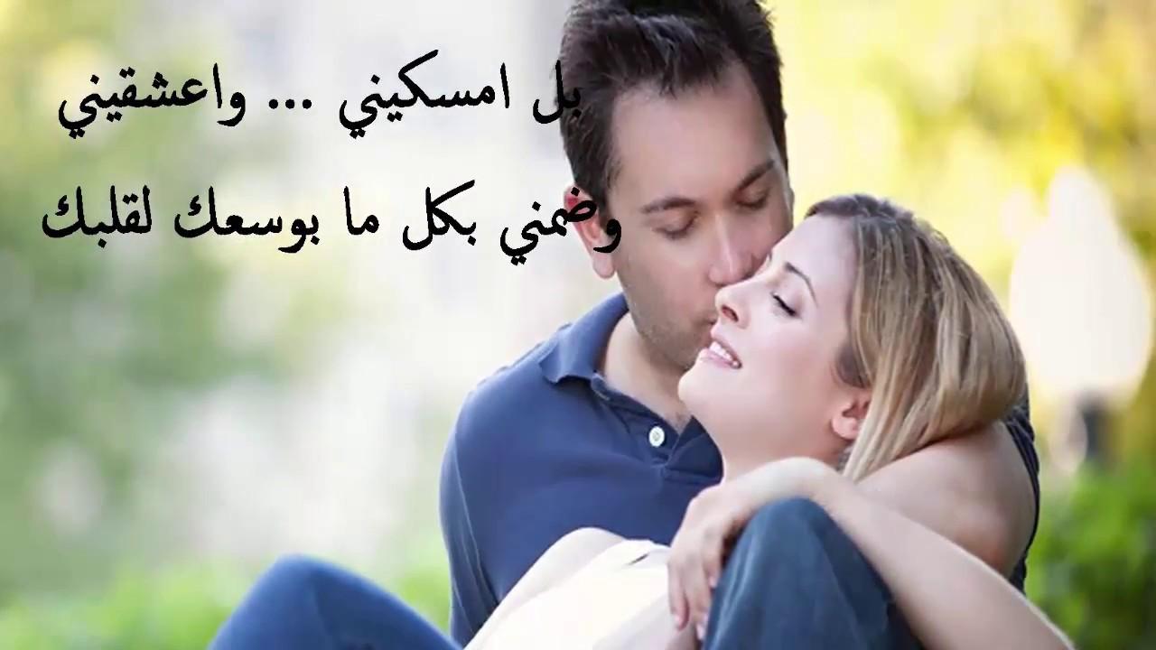 صورة كلام رومانسي للحبيبة , عبارات رومانسيه للحبيبه