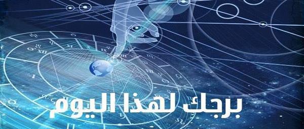 صور حظ برج الاسد غدا , توقعات غدا لبرج الاسد