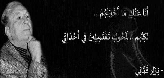 صورة اجمل قصائد الغزل , اروع اشعار الغزل