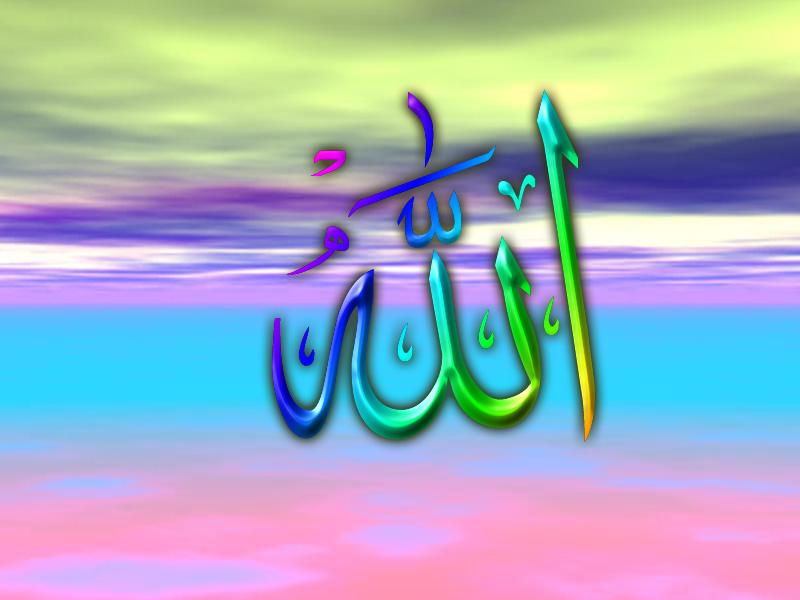 بالصور صور اسم الله , اسم الله لفظ الجلالة 5538 2