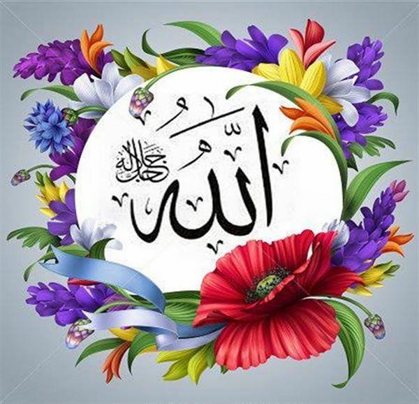 بالصور صور اسم الله , اسم الله لفظ الجلالة 5538 3