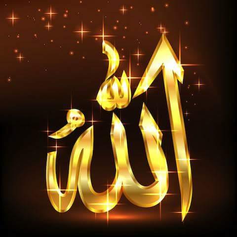 بالصور صور اسم الله , اسم الله لفظ الجلالة 5538 6