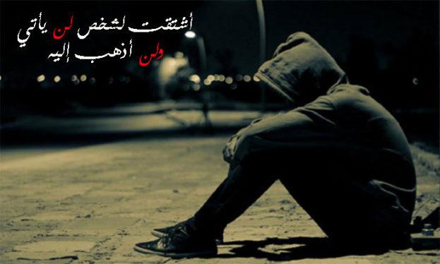 صورة صور حزينه عن الحب , صور حب حزينه