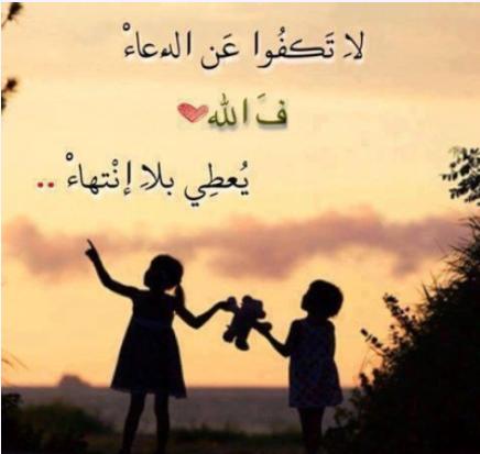 صورة كلمات دينيه مؤثره جدا ولها معنى جميل , عبارات دينيه جميلة