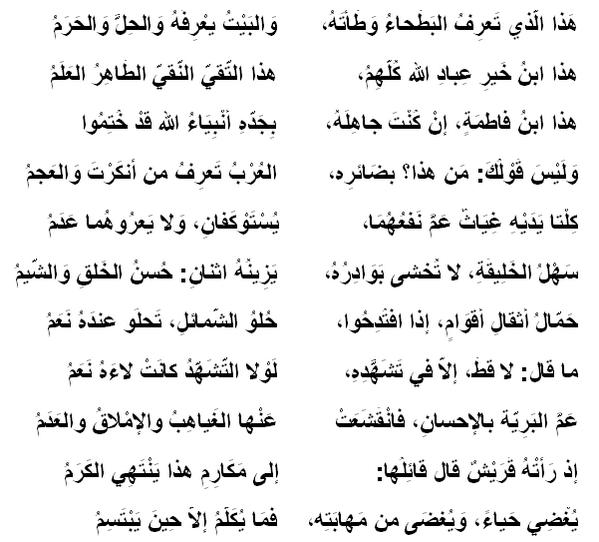 صورة شعر عن الصديق عراقي , شعر عراقى عن الصديق 5583