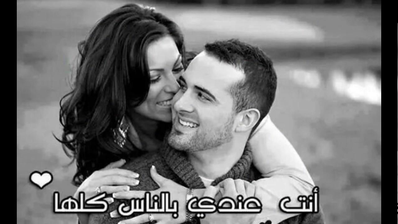 صورة حب ورومانسيه , اجمل صور الحب والرومانسيه
