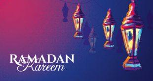 صورة امساكية رمضان 2019 مصر , مواقيت شهر رمضان 5615 1 310x165