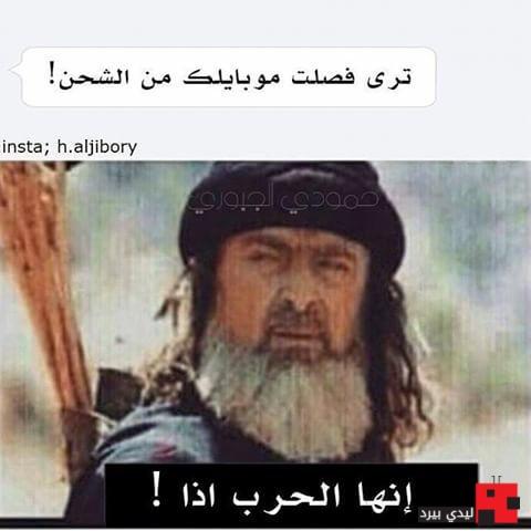 صورة اجمل الصور المضحكة مع التعليق , اجدد الصور المضحكه