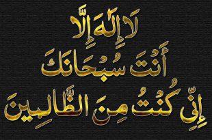 صوره مسجات اسلامية , مسجات وعبارات دينيه