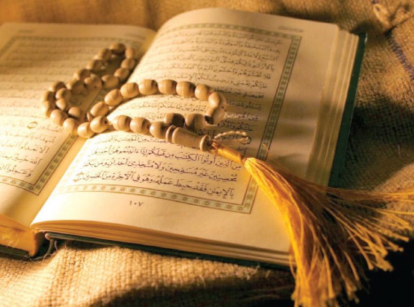 صورة ما هو القران الكريم , اعجاز القران الكريم