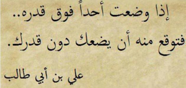 صورة حكم جميلة عن الحياة , كلمات وعبر عن الحياة