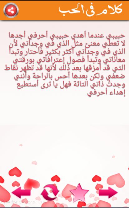 صورة رسائل الجوال , اجمل صور لرسائل الجوال