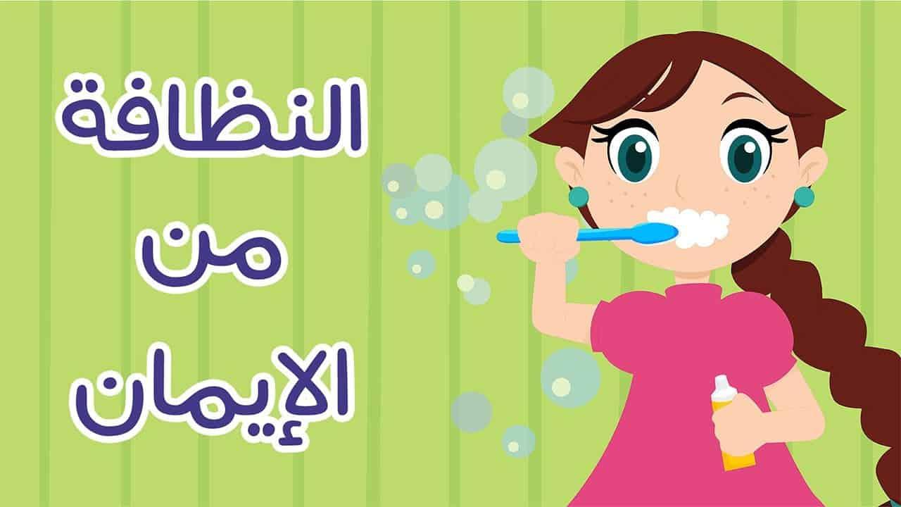 صور هل تعلم عن النظافة , هل تعرف هذه المعلومة عن النظافة