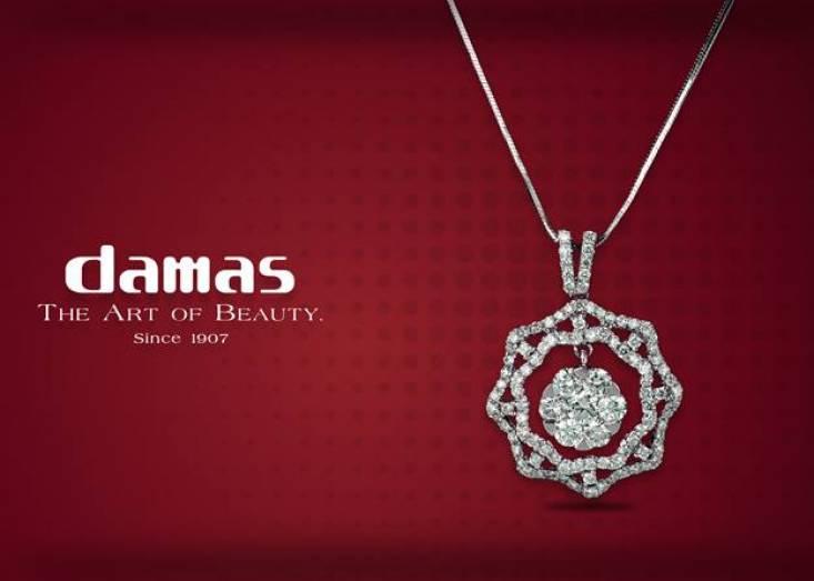 صورة مجوهرات داماس , تالقى مع مجوهرات داماس