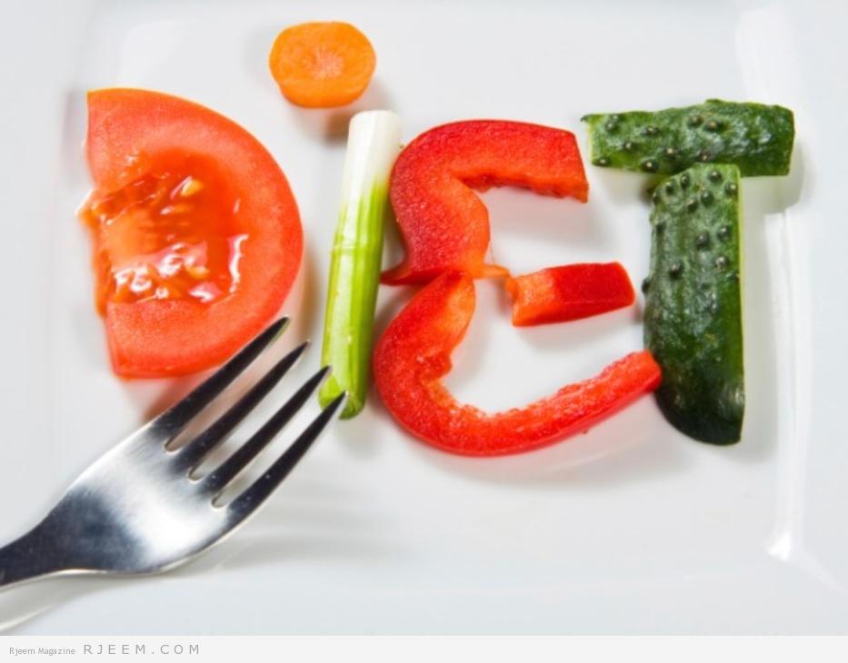 صور الرجيم الصحي , تغذيه سليمه تساوي ريجيم صحي
