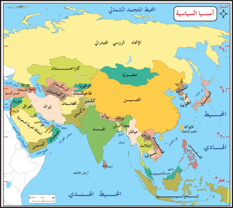 بالصور دول قارة اسيا , ما هي دول قارة اسيا 110 6