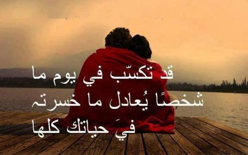 صورة صور عن الحب , اجمل صور لاجمل شعور وهو الحب
