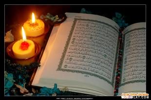 صوره صور خلفيات اسلامية , باقة من اجمل الصور الاسلامية كخلفيات