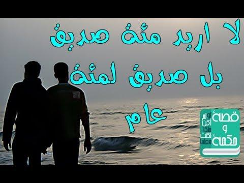 بالصور جمل عن الصداقة , عبارات لاوفي الاصدقاء 1243 7