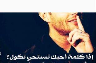 صور شعر غزل عراقي , اجمل الاشعار العراقيه