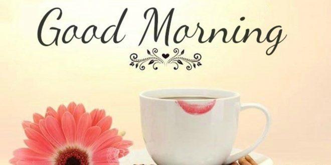 صور كلمات صباحية للاصدقاء , اروع صباح للاصدقاء