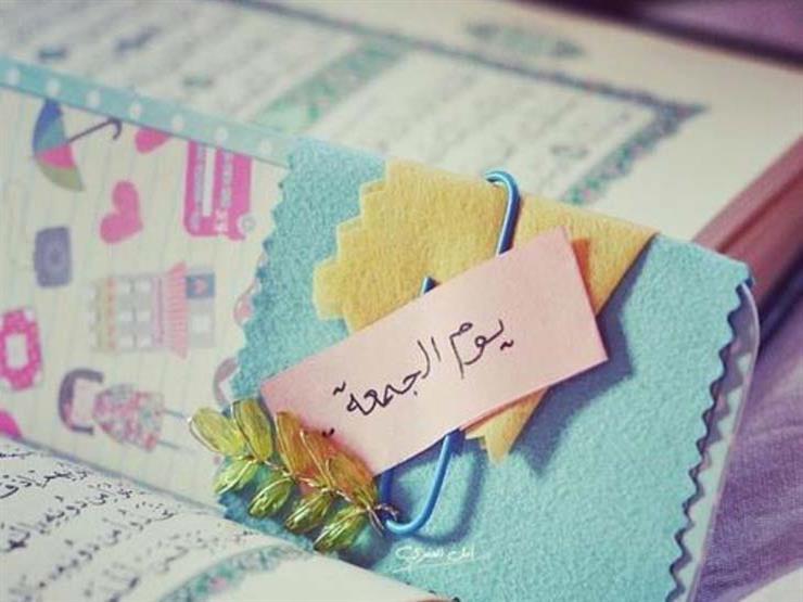 بالصور صور يوم الجمعه , جمال يوم الجمعه 1531 6