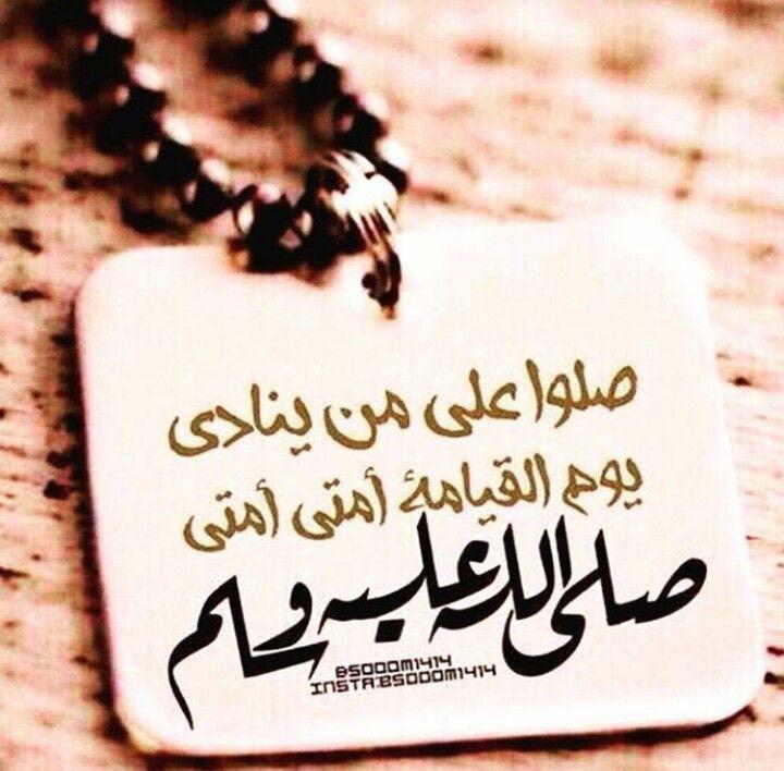 بالصور صور يوم الجمعه , جمال يوم الجمعه 1531 7