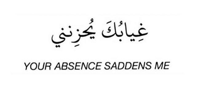 صور رسالة اعتذار للحبيب الزعلان , اروع رسائل الاعتذار