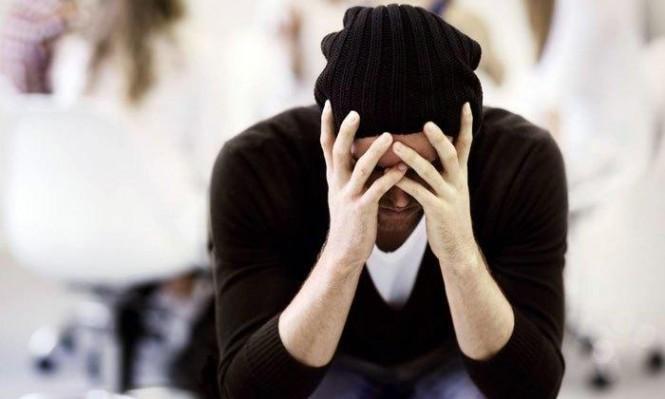 صورة ما هو الاكتئاب , معنى الاكتئاب