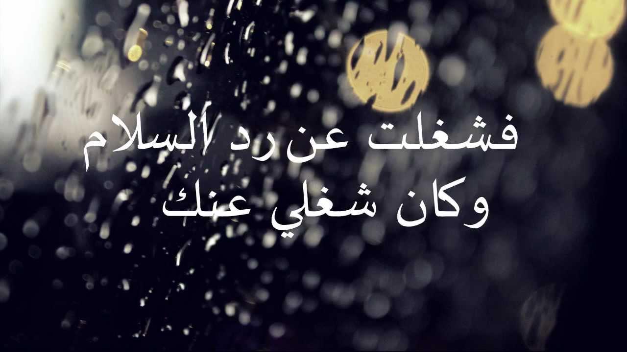 صورة شعر عتاب للحبيب , كلمات عتاب حزينة