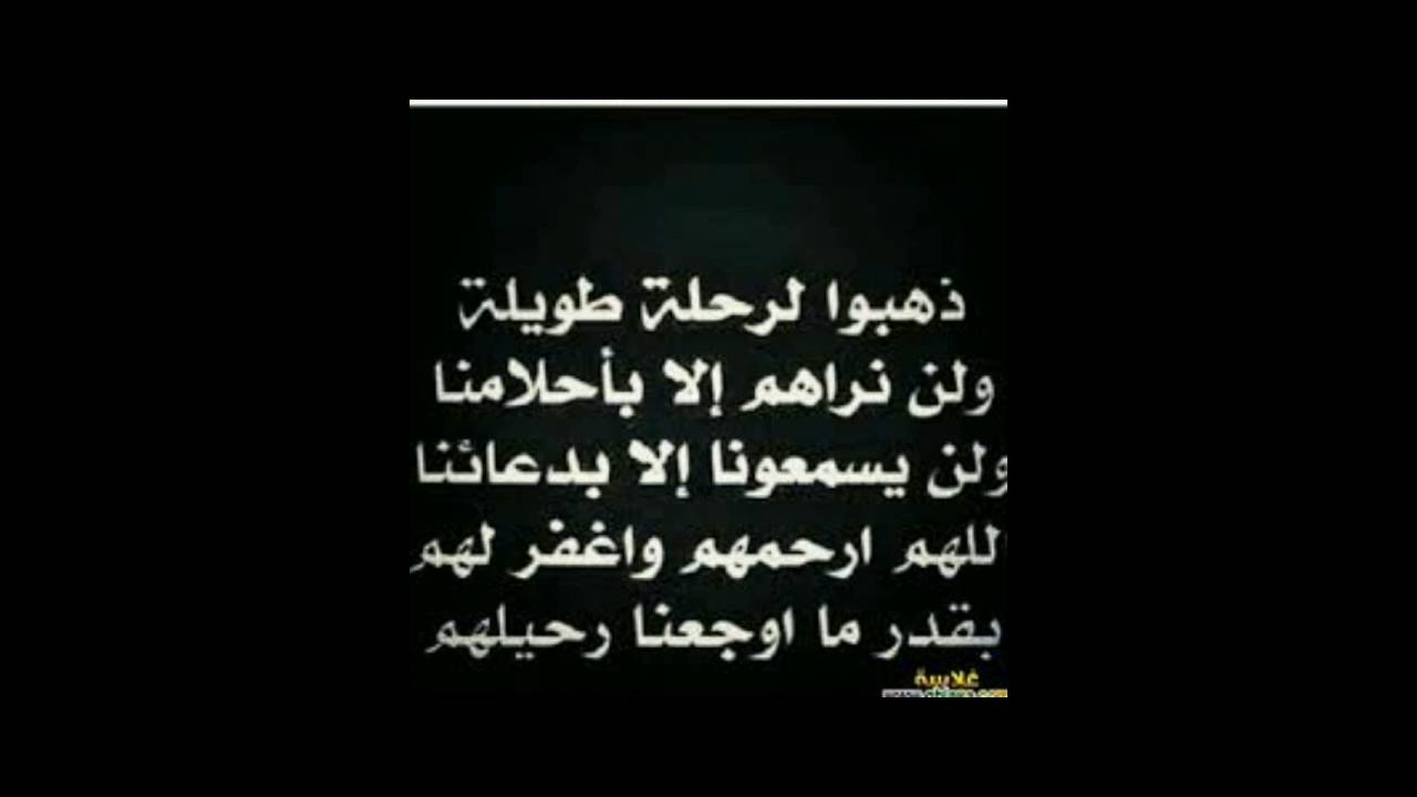 صورة شعر عن فراق الاخ , كلمات حزينه عن فراق الاحبه