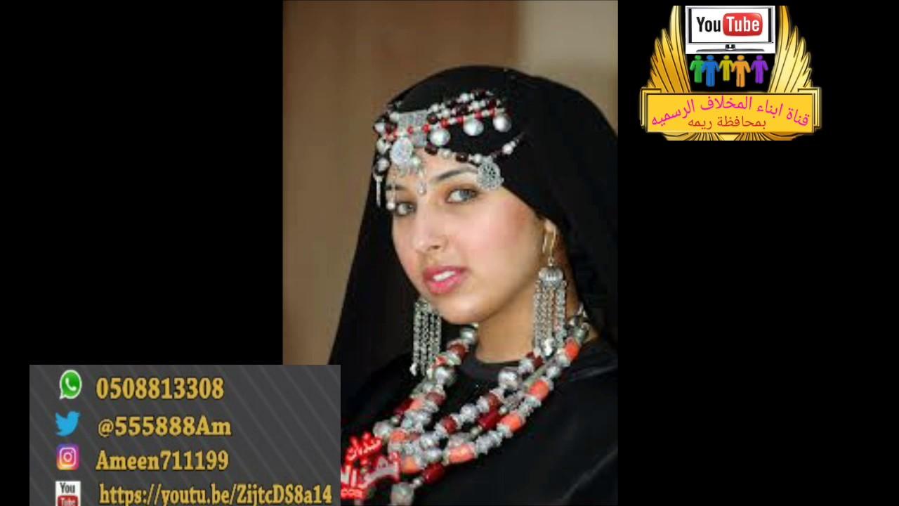 صور بنت صنعاء , اجمل صور بنات يمنيات