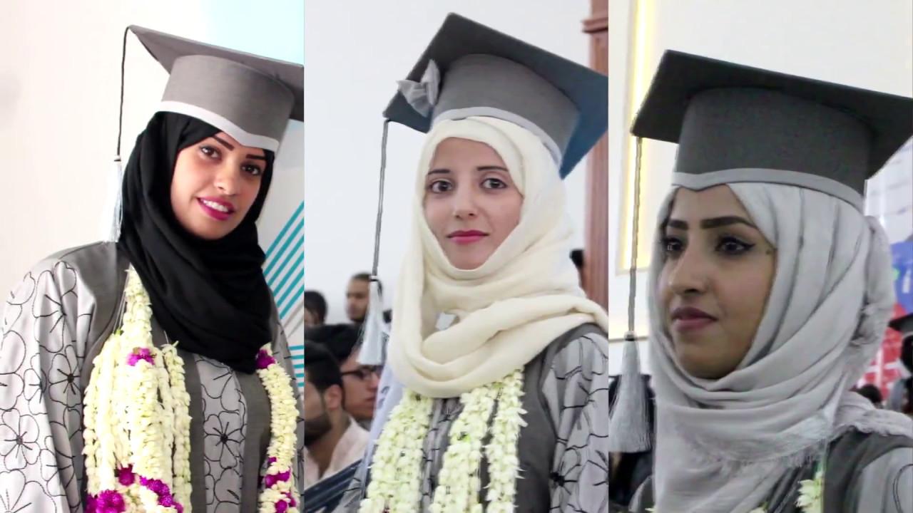 بالصور بنت صنعاء , اجمل صور بنات يمنيات 1864 2