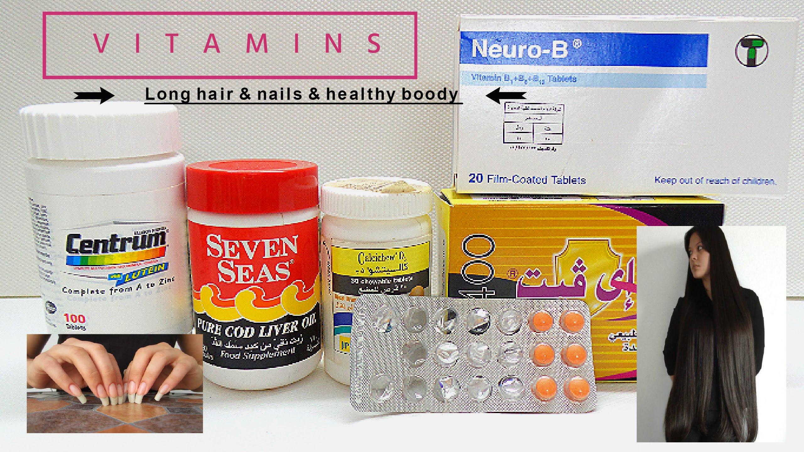صورة حبوب فيتامينات , اهمية حبوب الفيتامينات