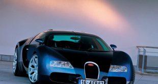 صوره سيارة فخمه جدا , شاهد بالفيديو اروع وافخم سياره