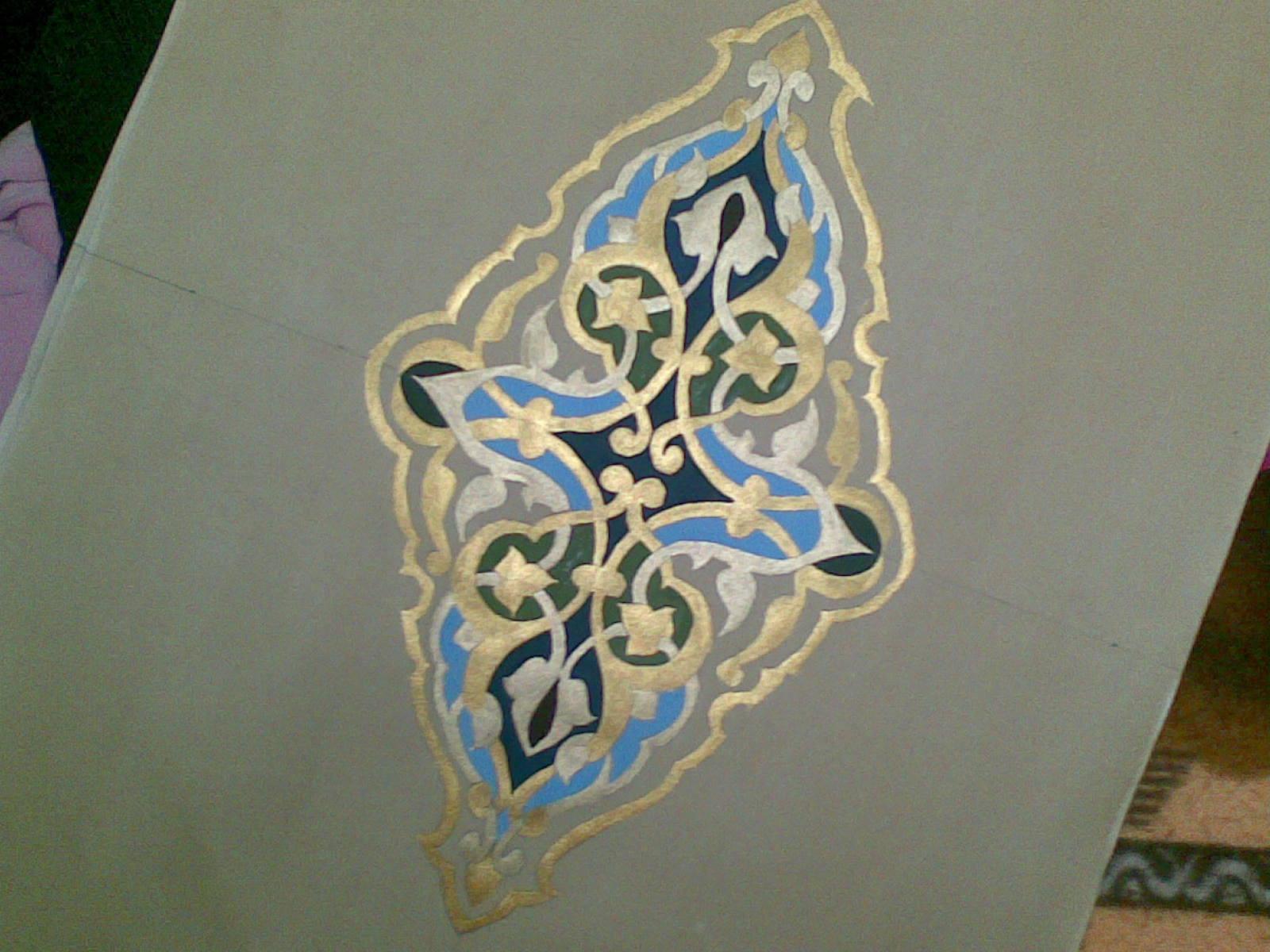 بالصور زخارف اسلامية , اجمل صور لفن الزخرفه الاسلامي 1981 7